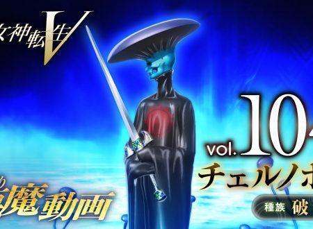 Shin Megami Tensei V: pubblicato un trailer giapponese dedicato al demone Chernobog
