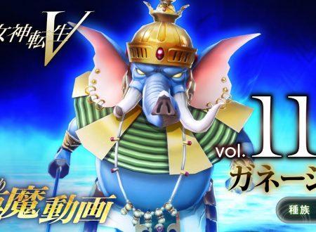 Shin Megami Tensei V: pubblicato un trailer giapponese dedicato al demone Ganesha
