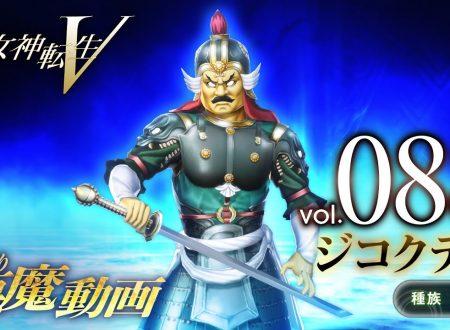 Shin Megami Tensei V: pubblicato un trailer giapponese dedicato al demone Jikokuten