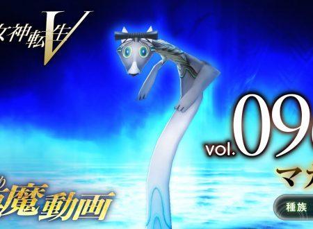 Shin Megami Tensei V: pubblicato un trailer giapponese dedicato al demone Makami