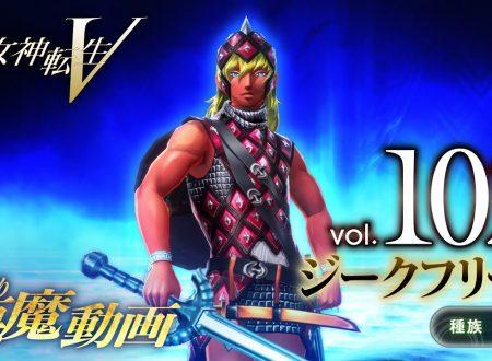 Shin Megami Tensei V: pubblicato un trailer giapponese dedicato al demone Siegfried