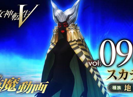 Shin Megami Tensei V: pubblicato un trailer giapponese dedicato al demone Skadi