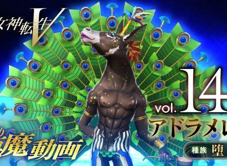 Shin Megami Tensei V: pubblicato un trailer giapponese dedicato al demone Adramelech