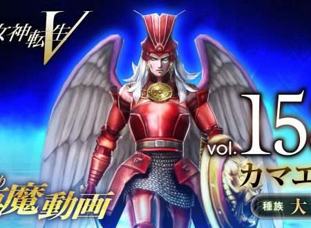 Shin Megami Tensei V: pubblicato un trailer giapponese dedicato al demone Camael