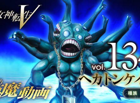 Shin Megami Tensei V: pubblicato un trailer giapponese dedicato al demone Hecatoncheir