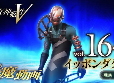 Shin Megami Tensei V: pubblicato un trailer giapponese dedicato al demone Ippon-Datara