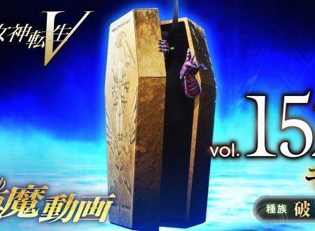 Shin Megami Tensei V: pubblicato un trailer giapponese dedicato al demone Mot