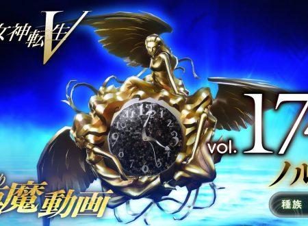 Shin Megami Tensei V: pubblicato un trailer giapponese dedicato al demone Norn