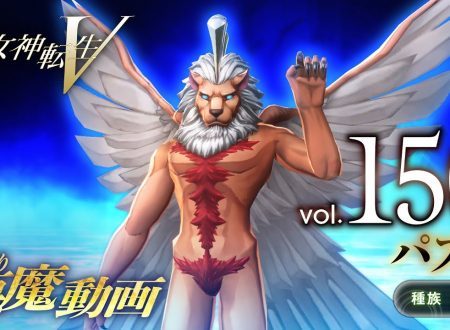 Shin Megami Tensei V: pubblicato un trailer giapponese dedicato al demone Pazuzu