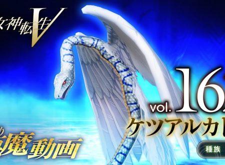 Shin Megami Tensei V: pubblicato un trailer giapponese dedicato al demone Quetzalcoatl