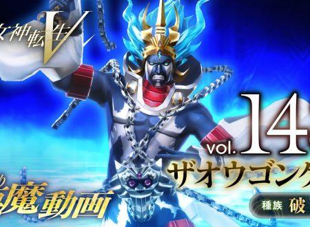 Shin Megami Tensei V: pubblicato un trailer giapponese dedicato al demone Zaou-Gongen