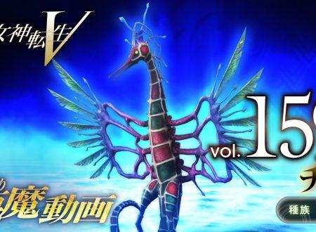 Shin Megami Tensei V: pubblicato un trailer giapponese dedicato al demone Zhen